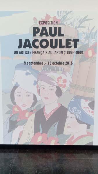 Exposition Paul Jacoulet à la maison de la culture du Japon