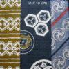 tissu japonais bandes gris kaki
