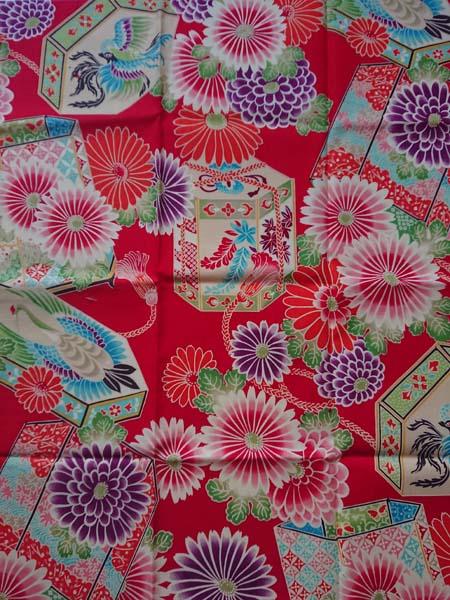 coupon japonais chrysantheme